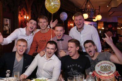 День именинника, 14 ноября 2015 - Ресторан «Максимилианс» Екатеринбург - 23
