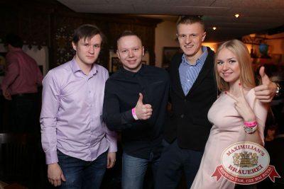 День именинника, 14 ноября 2015 - Ресторан «Максимилианс» Екатеринбург - 24