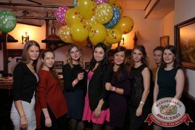 День именинника, 14 ноября 2015 - Ресторан «Максимилианс» Екатеринбург - 25