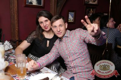 День именинника, 14 ноября 2015 - Ресторан «Максимилианс» Екатеринбург - 26