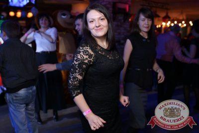 День именинника, 14 ноября 2015 - Ресторан «Максимилианс» Екатеринбург - 27