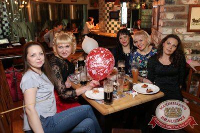 День именинника, 14 ноября 2015 - Ресторан «Максимилианс» Екатеринбург - 28