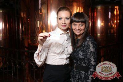 День именинника, 14 ноября 2015 - Ресторан «Максимилианс» Екатеринбург - 30