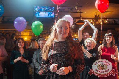 День именинника, 17 февраля 2018 - Ресторан «Максимилианс» Екатеринбург - 27