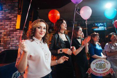 День именинника, 17 февраля 2018 - Ресторан «Максимилианс» Екатеринбург - 29