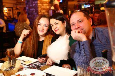 День именинника, 23 января 2016 - Ресторан «Максимилианс» Екатеринбург - 23