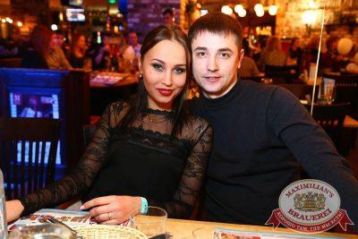 День именинника, 23 января 2016 - Ресторан «Максимилианс» Екатеринбург - 25