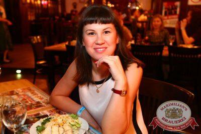 День именинника, 23 января 2016 - Ресторан «Максимилианс» Екатеринбург - 28