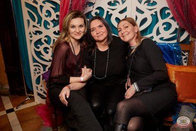 День именинника, 24 января 2020 - Ресторан «Максимилианс» Екатеринбург - 14