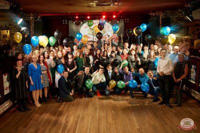 День именинника, 24 января 2020 - Ресторан «Максимилианс» Екатеринбург - 17