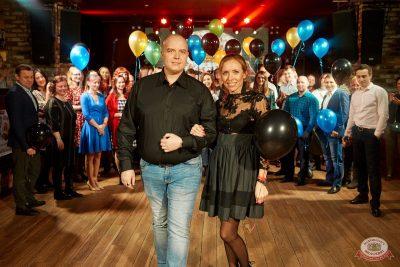 День именинника, 24 января 2020 - Ресторан «Максимилианс» Екатеринбург - 19