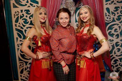 День именинника, 24 января 2020 - Ресторан «Максимилианс» Екатеринбург - 2