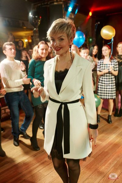 День именинника, 24 января 2020 - Ресторан «Максимилианс» Екатеринбург - 32
