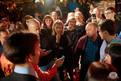 День именинника, 24 января 2020 - Ресторан «Максимилианс» Екатеринбург - 41