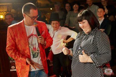 День именинника, 24 января 2020 - Ресторан «Максимилианс» Екатеринбург - 45