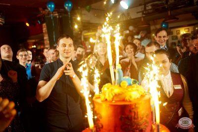 День именинника, 24 января 2020 - Ресторан «Максимилианс» Екатеринбург - 53