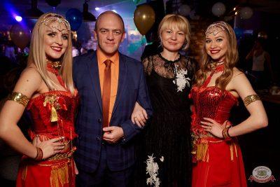 День именинника, 24 января 2020 - Ресторан «Максимилианс» Екатеринбург - 57