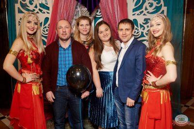 День именинника, 24 января 2020 - Ресторан «Максимилианс» Екатеринбург - 8
