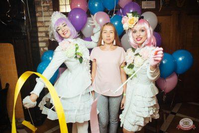 День именинника, 25 августа 2018 - Ресторан «Максимилианс» Екатеринбург - 15