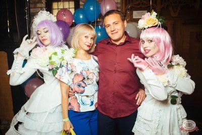 День именинника, 25 августа 2018 - Ресторан «Максимилианс» Екатеринбург - 18