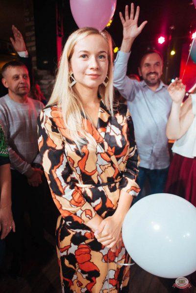 День именинника, 25 августа 2018 - Ресторан «Максимилианс» Екатеринбург - 22