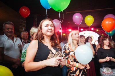 День именинника, 25 августа 2018 - Ресторан «Максимилианс» Екатеринбург - 23
