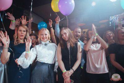 День именинника, 25 августа 2018 - Ресторан «Максимилианс» Екатеринбург - 25