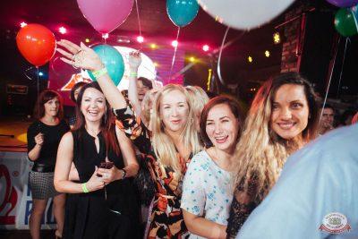 День именинника, 25 августа 2018 - Ресторан «Максимилианс» Екатеринбург - 26