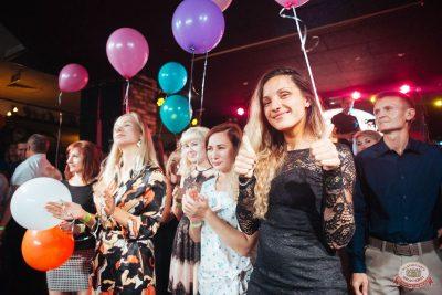 День именинника, 25 августа 2018 - Ресторан «Максимилианс» Екатеринбург - 32
