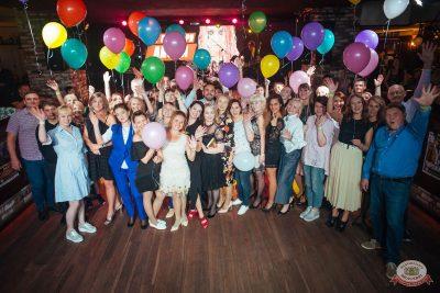 День именинника, 25 августа 2018 - Ресторан «Максимилианс» Екатеринбург - 33