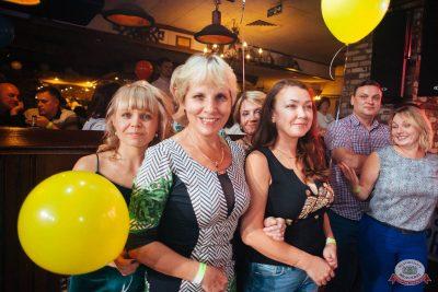 День именинника, 25 августа 2018 - Ресторан «Максимилианс» Екатеринбург - 36