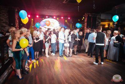День именинника, 25 августа 2018 - Ресторан «Максимилианс» Екатеринбург - 37