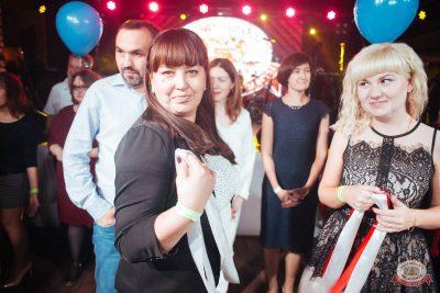 День именинника, 25 августа 2018 - Ресторан «Максимилианс» Екатеринбург - 40