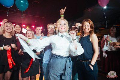 День именинника, 25 августа 2018 - Ресторан «Максимилианс» Екатеринбург - 43