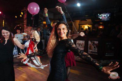 День именинника, 25 августа 2018 - Ресторан «Максимилианс» Екатеринбург - 45