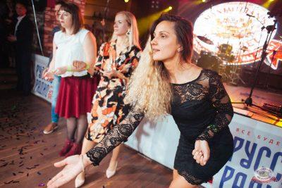 День именинника, 25 августа 2018 - Ресторан «Максимилианс» Екатеринбург - 51