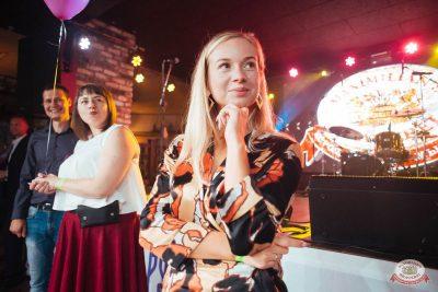День именинника, 25 августа 2018 - Ресторан «Максимилианс» Екатеринбург - 52