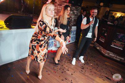 День именинника, 25 августа 2018 - Ресторан «Максимилианс» Екатеринбург - 53