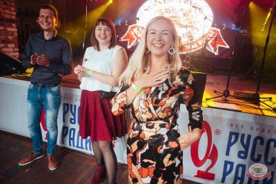 День именинника, 25 августа 2018 - Ресторан «Максимилианс» Екатеринбург - 55