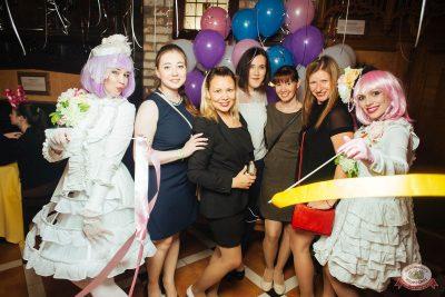 День именинника, 25 августа 2018 - Ресторан «Максимилианс» Екатеринбург - 6