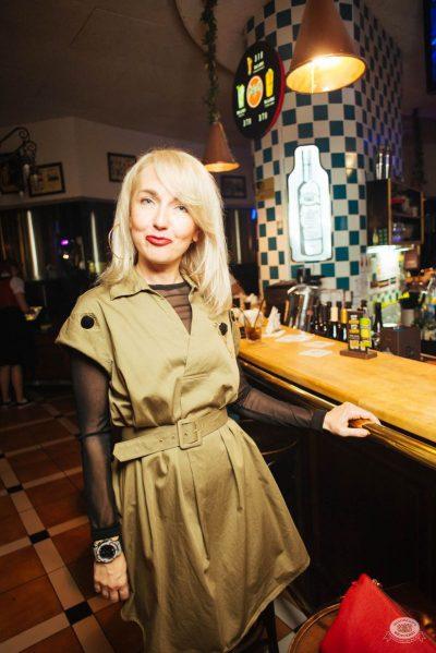 День именинника, 25 августа 2018 - Ресторан «Максимилианс» Екатеринбург - 66