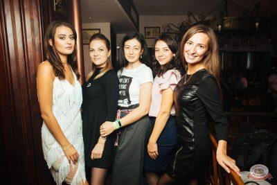 День именинника, 25 августа 2018 - Ресторан «Максимилианс» Екатеринбург - 67