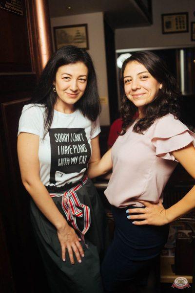 День именинника, 25 августа 2018 - Ресторан «Максимилианс» Екатеринбург - 68