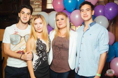 День именинника, 25 августа 2018 - Ресторан «Максимилианс» Екатеринбург - 74
