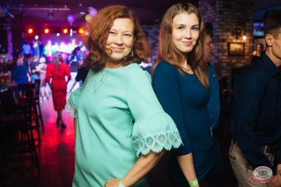 День именинника, 25 августа 2018 - Ресторан «Максимилианс» Екатеринбург - 78