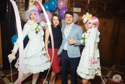 День именинника, 25 августа 2018 - Ресторан «Максимилианс» Екатеринбург - 8