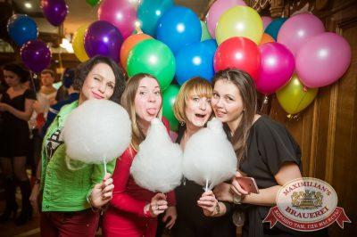 День именинника, 25 марта 2017 - Ресторан «Максимилианс» Екатеринбург - 1