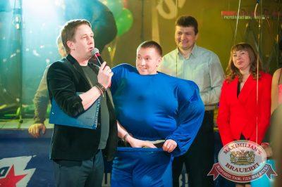 День именинника, 25 марта 2017 - Ресторан «Максимилианс» Екатеринбург - 12