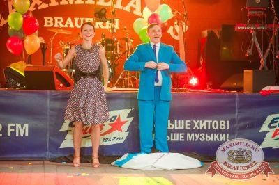 День именинника, 25 марта 2017 - Ресторан «Максимилианс» Екатеринбург - 13