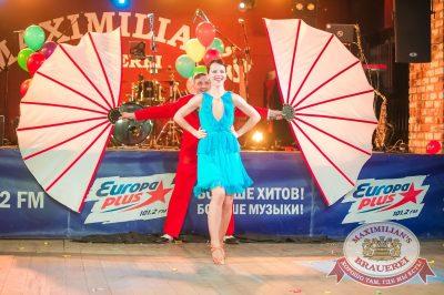 День именинника, 25 марта 2017 - Ресторан «Максимилианс» Екатеринбург - 14